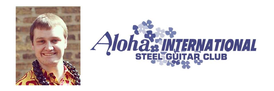 2017 Aloha International Steel Guitar Club Convention