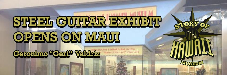 Story of Hawaii Museum