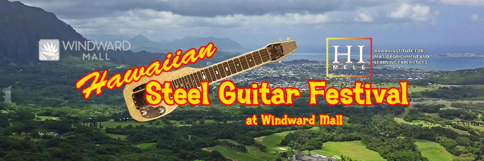 Hawaiian Steel Guitar Festival at Windward Mall