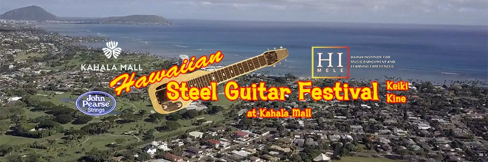 Hawaiian Steel Guitar Festival at Kahala Mall Keiki Kine